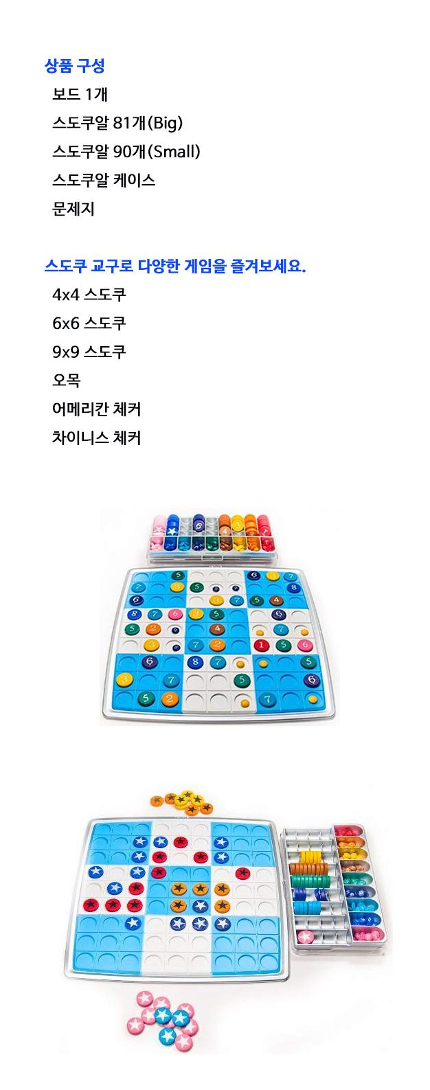 673e42d3b941c2119b620a9ca943aabb_1587978357_39.jpg